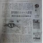 日経新聞書評